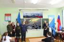 Урок мужества «День полного освобождения Ленинграда от блокады»
